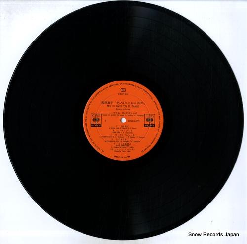 FUJISAWA, RANKO mis 20 anos con el tango SOND66001 - disc