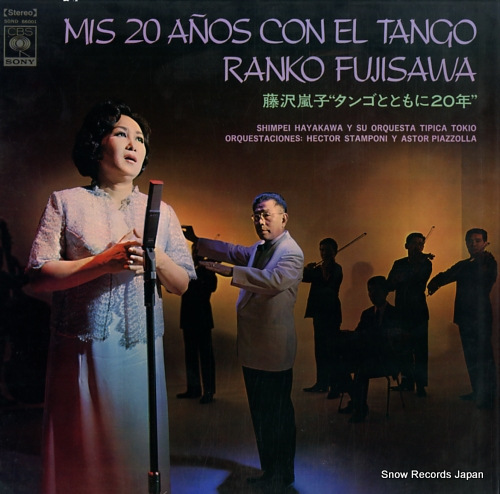 FUJISAWA, RANKO mis 20 anos con el tango SOND66001 - front cover