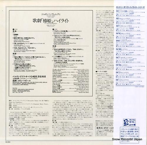 MAAZEL, LORIN verdi; la traviata L20C1829 - back cover