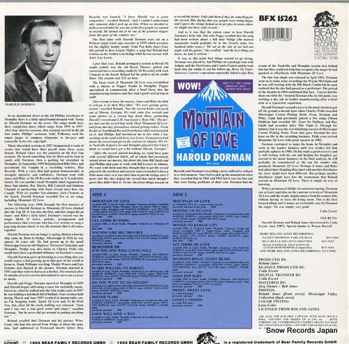DORMAN, HAROLD mountain of love BFX15262 - back cover