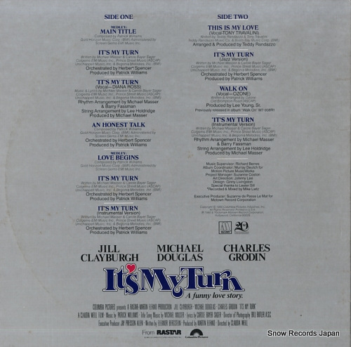 V/A music from the original motion picture soundtrack