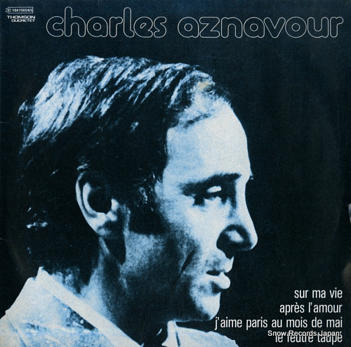AZNAVOUR, CHARLES charles aznavour 2C184-15654/5 - front cover
