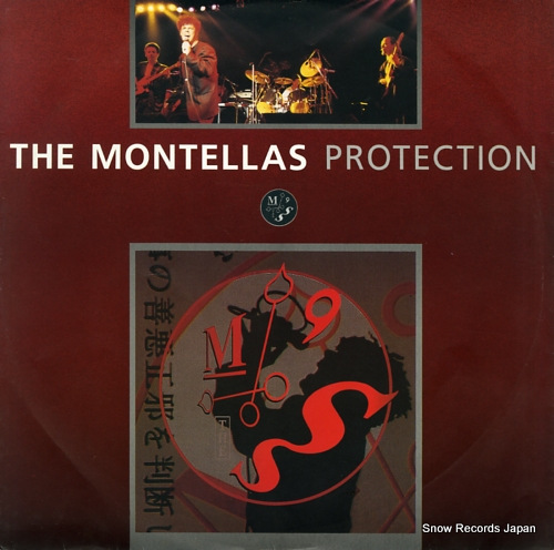 MONTELLAS, THE protection 611585 - front cover