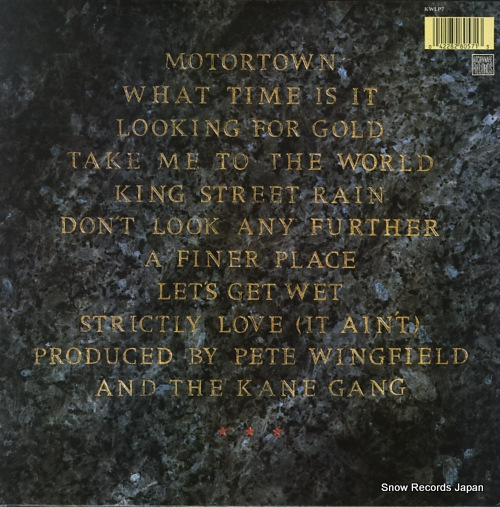 KANE GANG, THE miracle KWLP7 - back cover