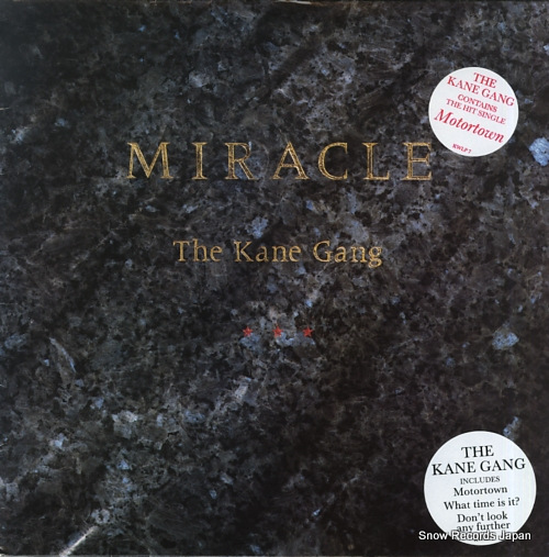 KANE GANG, THE miracle KWLP7 - front cover