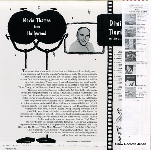 TIOMKIN, DIMITRI movie themes from hollywood VIM-7263(M) - back cover