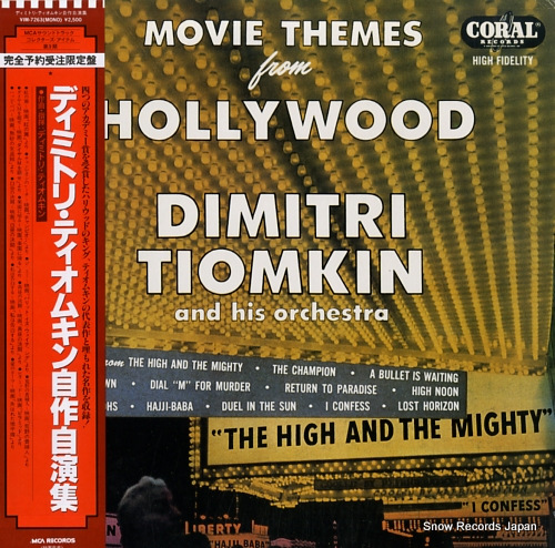 TIOMKIN, DIMITRI movie themes from hollywood VIM-7263(M) - front cover