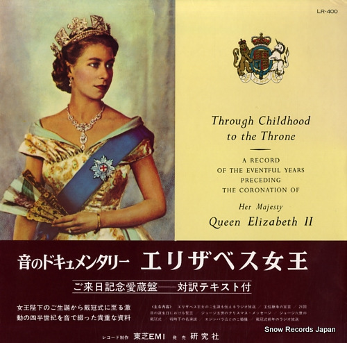QUEEN ELIZABETH II through childhood to the throne LR-400 - front cover