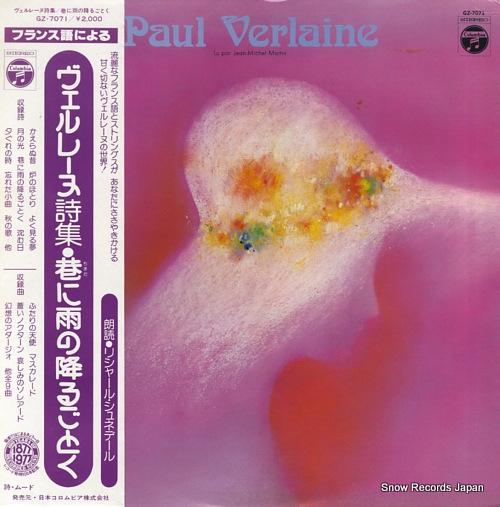 101 STRINGS paul verlaine GZ-7071 - front cover
