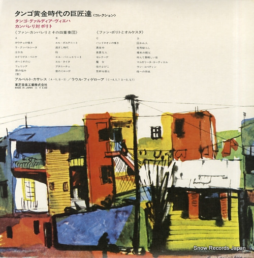 CAMBARERI, JUAN la epoca del tango heroico / tangos de guardia vieja EOR-9333B - back cover