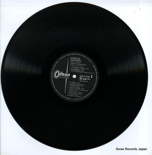 CAMBARERI, JUAN la epoca del tango heroico / tangos de guardia vieja EOR-9333B - disc