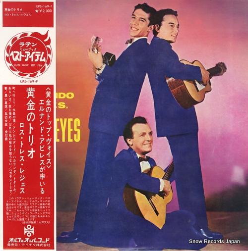 LOS TRES REYES trio de oro UPS-169-F - front cover