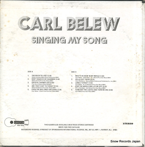 BELEW, CARL singing my song BBS-1014 - back cover
