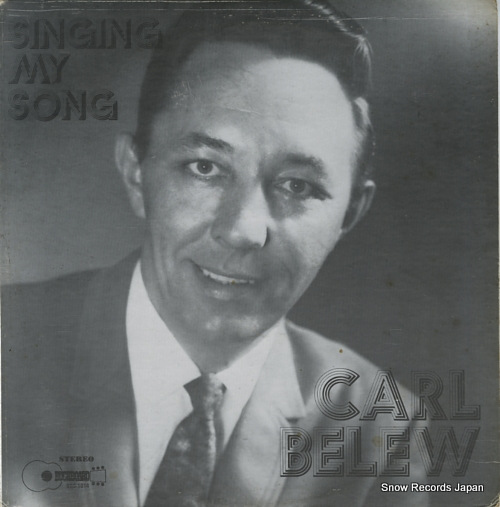 BELEW, CARL singing my song BBS-1014 - front cover