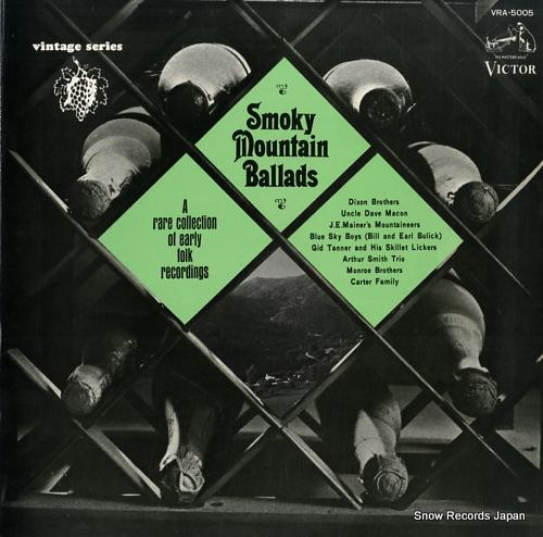 V/A smoky mountain ballads VRA-5005 - front cover