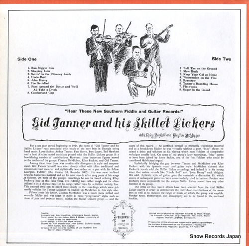 TANNER, GID, AND HIS SKILLET LICKERS hear these new southern fiddle and guitar records! ROUNDER1005 - back cover