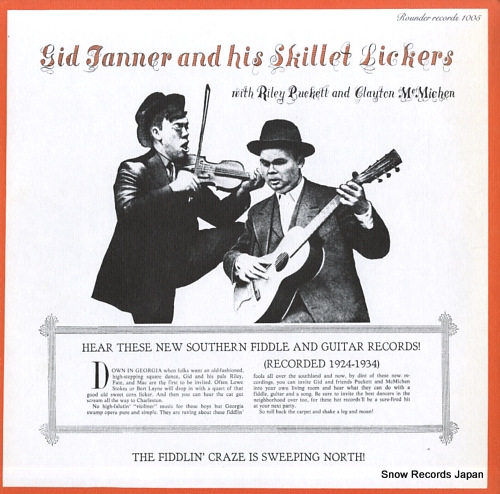 TANNER, GID, AND HIS SKILLET LICKERS hear these new southern fiddle and guitar records! ROUNDER1005 - front cover