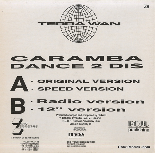 TERRA WAN caramba dance 2 dis Z9 - back cover