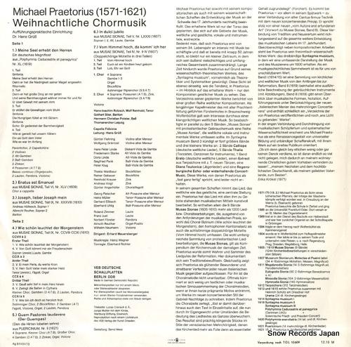 V/A praetorius; weihnachtliche chormusik 826091 - back cover