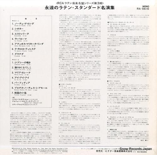 V/A autenticas interpretaciones de los canciones de siempre RA-5616 - back cover