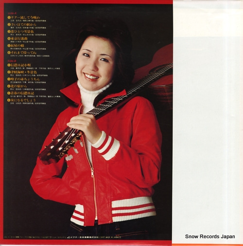 NISHIKAWA, MINEKO guitar nagashite konbanwa SJX-10183 - back cover