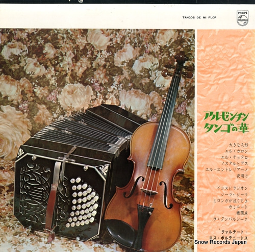 CUARTETO LOS PORTENITOS tangos de mi flor SFX-7012 - back cover