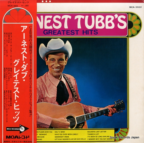 TUBB, ERNEST ernest tubb's greatest hits MCA-5022 - front cover