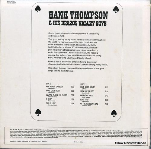 THOMPSON, HANK hank thompson & his brazos valley boys JS-6057 - back cover
