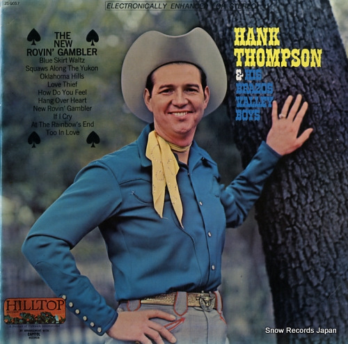 THOMPSON, HANK hank thompson & his brazos valley boys JS-6057 - front cover
