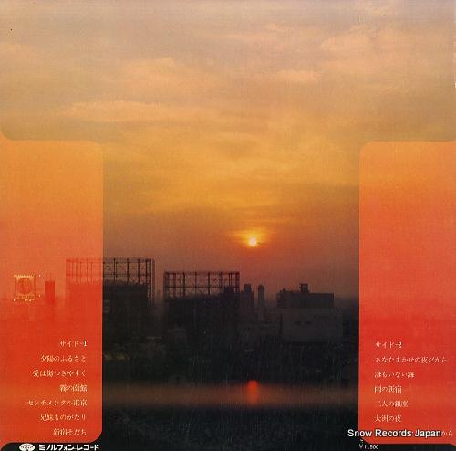 OOKI, HIDEO, AND YOSHIKO NINOMIYA duet hit album KC-51 - back cover
