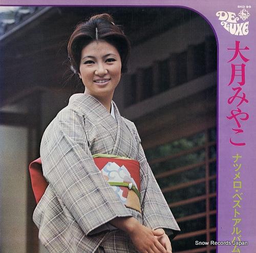 OOTSUKI, MIYAKO natsu-melo best album SKD-96 - front cover