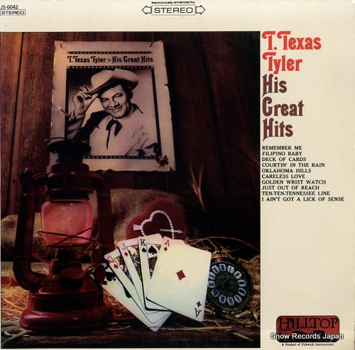 TYLER, T. TEXAS his great hits JS-6042 - front cover