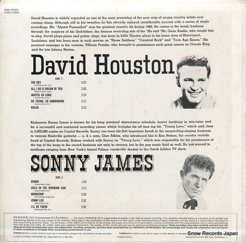 HOUSTON, DAVID, AND SONNY JAMES country startime JS-6044 - back cover