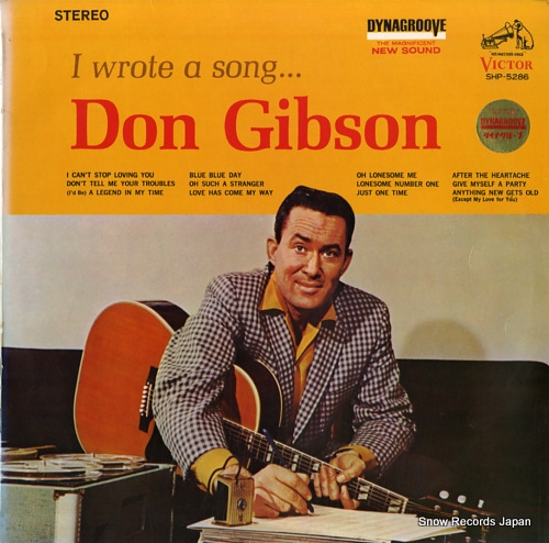 GIBSON, DON i wrote a song SHP-5286 - front cover