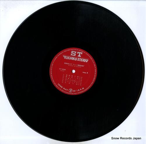 SUGAWARA, TSUZUKO hit kayou zenshu ST-258-9 - disc