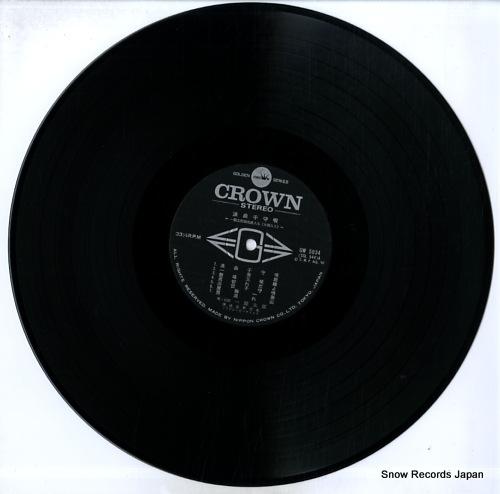HITOFUSHI, TAROU roukyoku komoriuta GW-5034 - disc