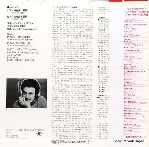 RIGUTTO, BRUNO haydn; piano concertos SLA6012 - back cover