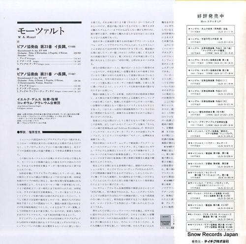 DEMUS, JORG mozart; klavierkonzerte a-dur kv488・c-dur kv467 ULS-3135-H - back cover