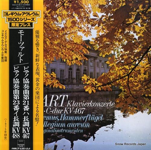 DEMUS, JORG mozart; klavierkonzerte a-dur kv488・c-dur kv467 ULS-3135-H - front cover
