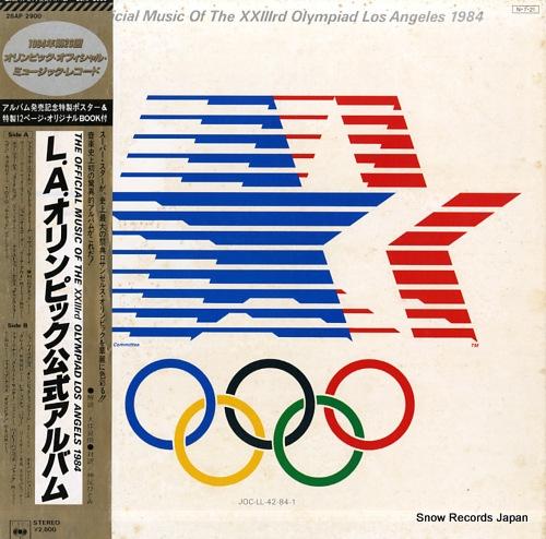 V/A l.a.オリンピック公式アルバム 28AP2900