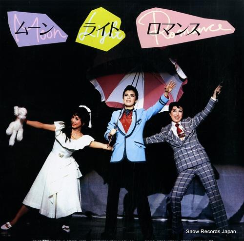 TAKARAZUKA KAGEKIDAN TSUKI GUMI moonlight romance / haru no odori TMP-1040-41 - back cover