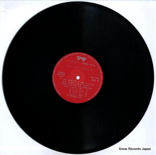 TAKARAZUKA KAGEKIDAN TSUKI GUMI moonlight romance / haru no odori TMP-1040-41 - disc