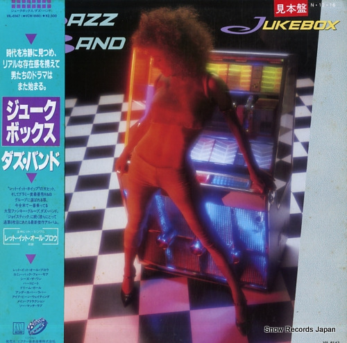 DAZZ BAND jukebox VIL-6147 - front cover