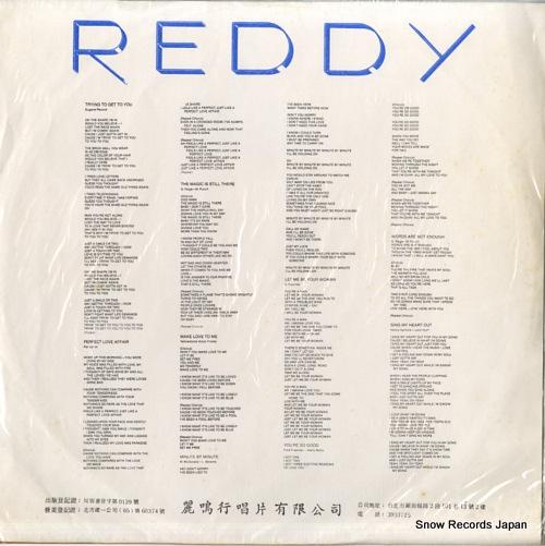 REDDY, HELEN reddy LM-2990 - back cover