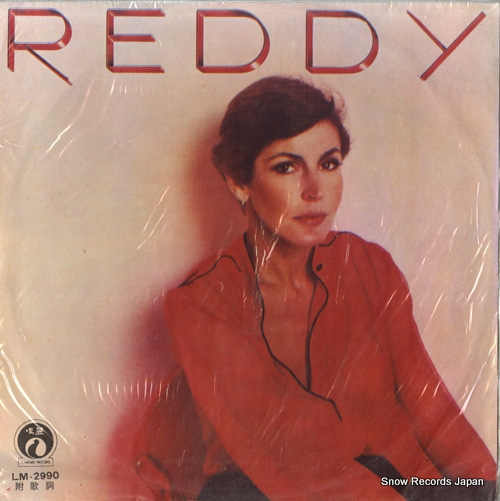 REDDY, HELEN reddy LM-2990 - front cover