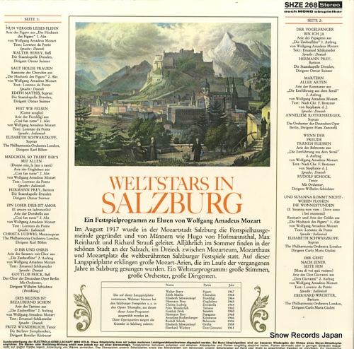 V/A weltstars in salzburg SHZE268 - back cover