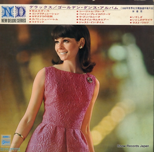 LOSS, JOE joe loss golden dance album OP-8481 - back cover