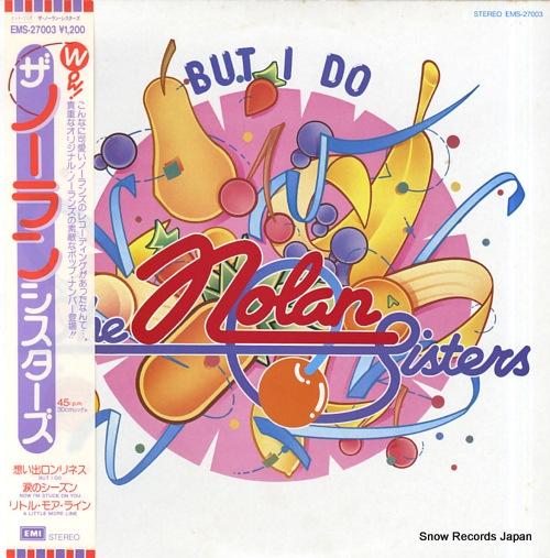 NOLAN SISTERS, THE the nolan sisters EMS-27003 - front cover
