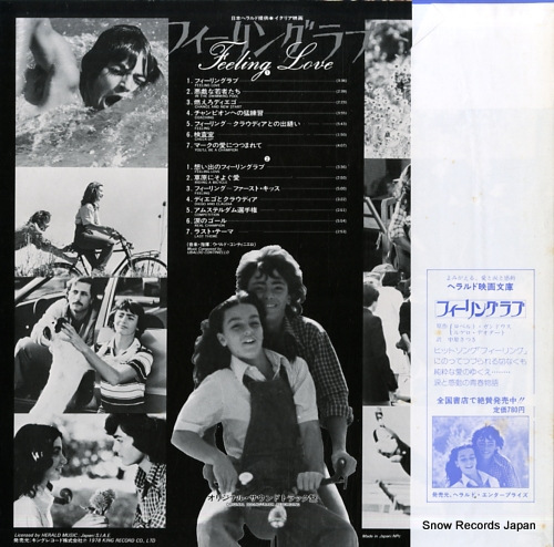 CONTINIELLO, UBALDO feeling love FML-101 - back cover