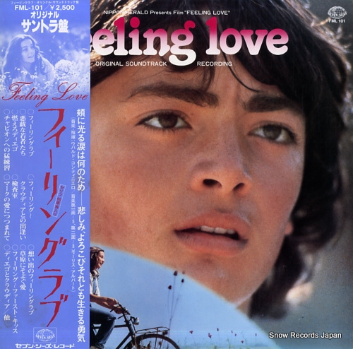 CONTINIELLO, UBALDO feeling love FML-101 - front cover